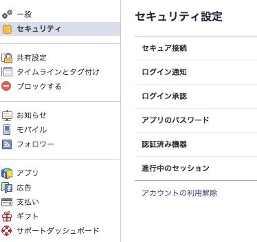 スクリーンショット 2013-02-23 0.41.21