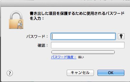 write_password