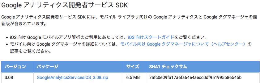 スクリーンショット 2015-02-27 14.00.48