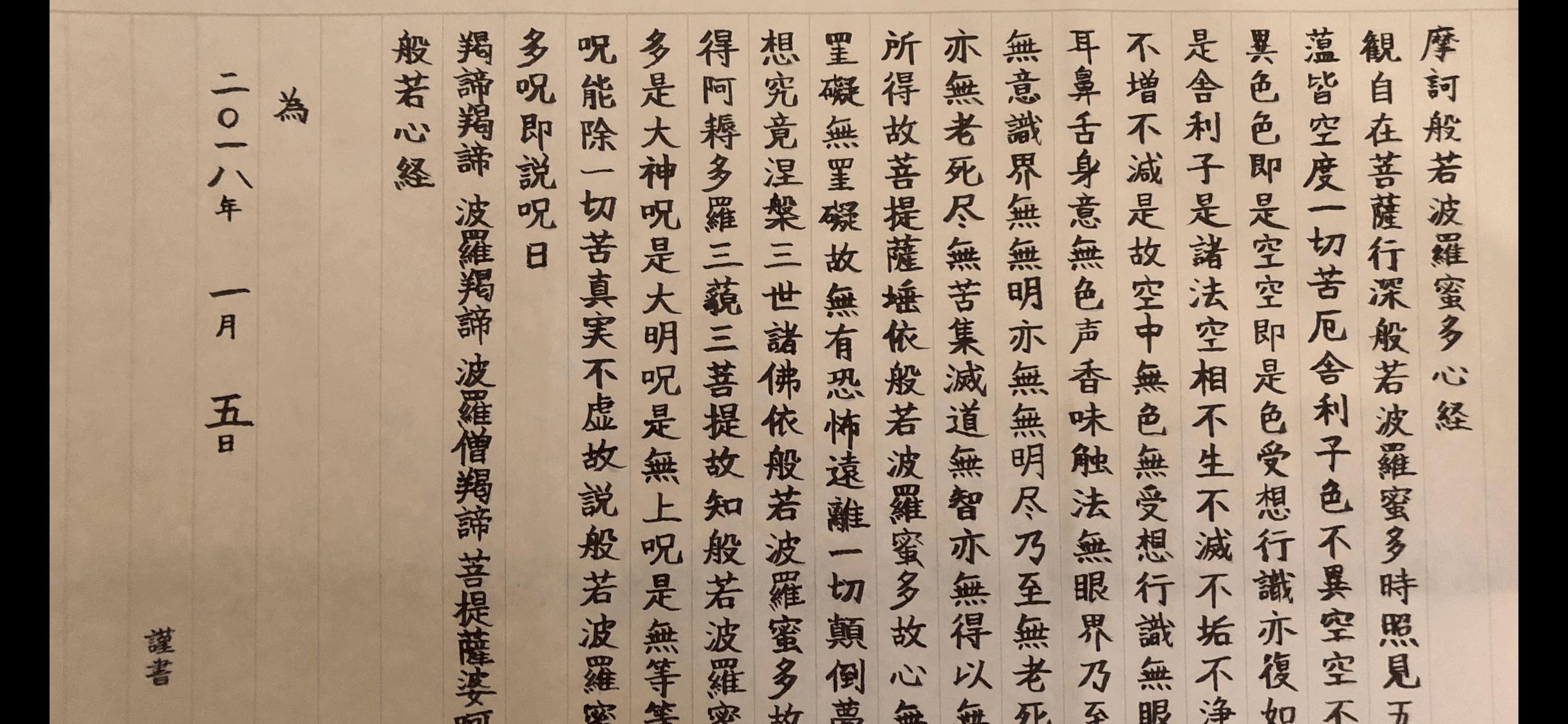 syakyo_20180105