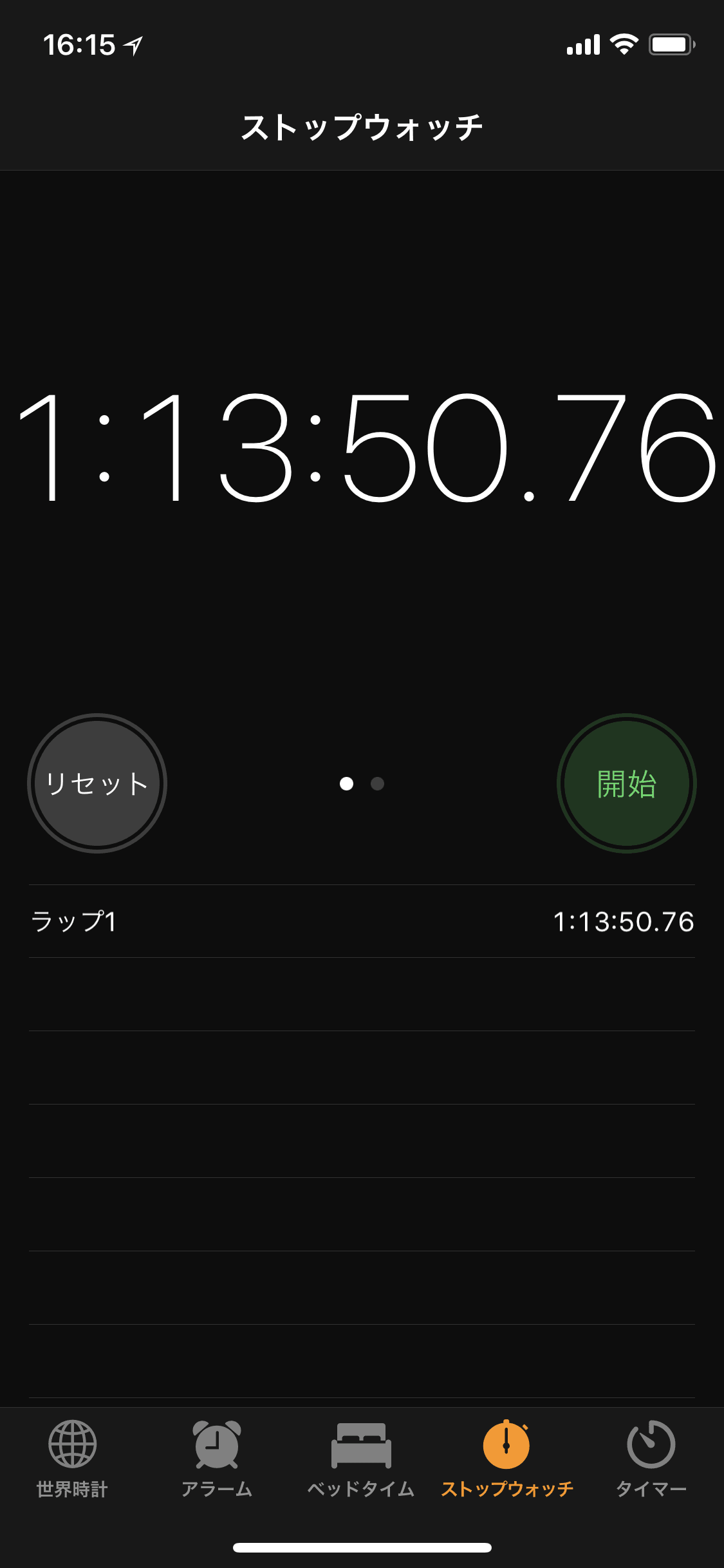 syakyo_elapsed_time_20180105